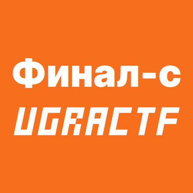UgraCTF