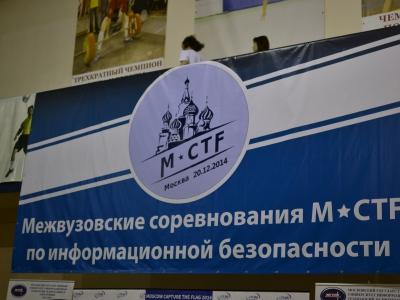 M*CTF 2014