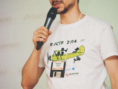 RuCTF 2014. День 2