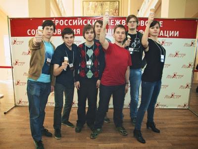 RuCTF 2014. День 3